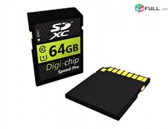 64 gb chip