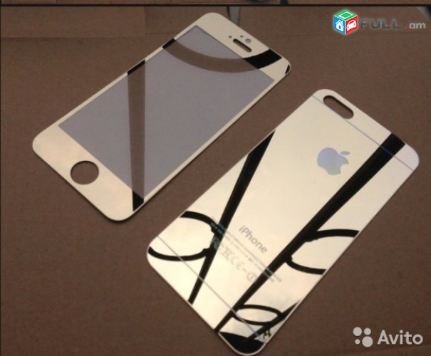 Korpus Iphone 5 5s White