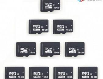 16 GB HERAXOSI TSIPER  microSD ՀԻՇՈՂՈՒԹՅԱՆ ՔԱՐՏ ՉԻՊ