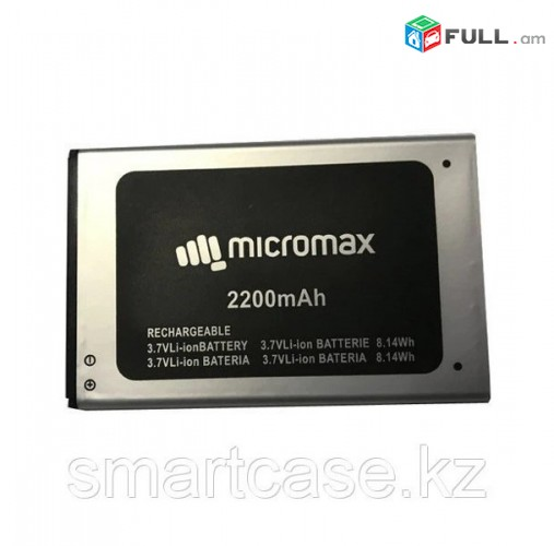 battery micromaxM8 MINI  հեռախոսի Մարտկոց
