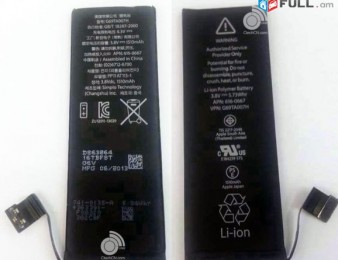Martkoc  original  akumlyator iphone 5s Karaqem Erevanum