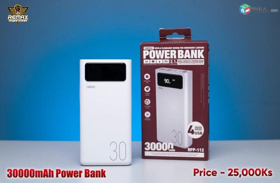 POWER BANKER  Power banker larov anlar licqavorox.mets tesakani