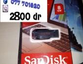 флешка Usb Flesh ֆլեշկա Sandisk 8gb usb 2 փակ տուփ