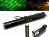 Lazer, laser 303, shat hzor