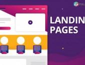 Լենդինգ էջերի (landing page) պատրաստում