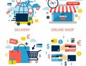 Կօգնենք կազմակերպել Online վաճառքների ամբողջ ընդացքը