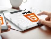 HTML5 գովազդային բաններների պատրաստում