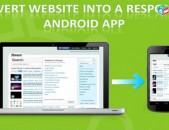 Վեբ կայքի վերափոխում մոբայլ հավելվածի (Web to App)