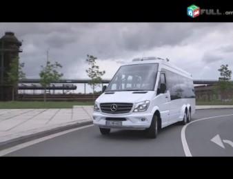 Երևան Չելյաբինսկ ավտոբուս