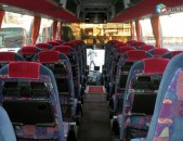 Երևան Մոսկվա ավտոբուս