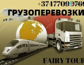 BERNAPOXADRUM_Yerevan_Adler ☎️ 07709076