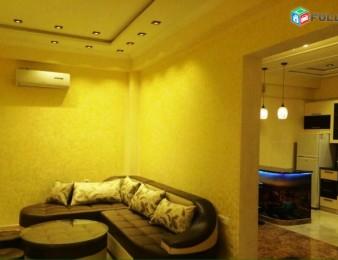 Կոդ 23-04  Երկարաժամկետ  2-3 սեն. բնակարան  Եկմալյան փողոց