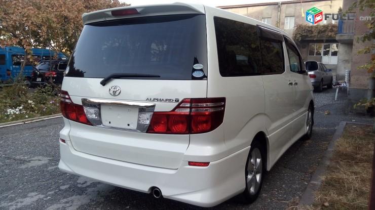 Toyota Alphard , 2005թ.