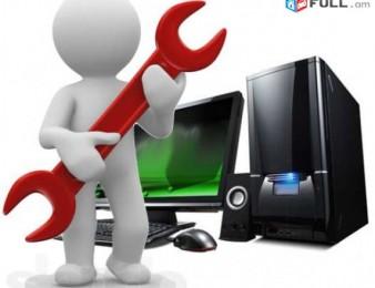 Համակարգիչների վերանորոգում, ստացիոնար և նոթբուք, մատչելի գներով