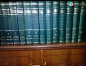 Հայկական սովետական հանրագիտարան, 13 հատորով