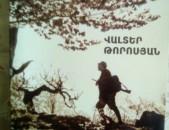 Վալտեր Թորոսյան, Նախնյաց հետքերով, Երևան, 2007, 344 էջ, 1000 դրամ: