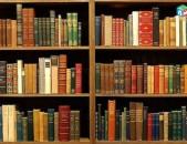 Новые книги в продаже