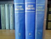 Հակոբ Մանանդյան Երկեր, հատ. Ա-Գ, 1977-1978