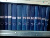 Ստեփան Զորյան, Երկերի ժողովածու 12 հատորով, հատ. 1-12, 1977-1990: