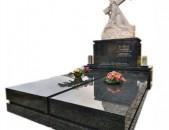 գերեզմանաքարերի տեսակներ