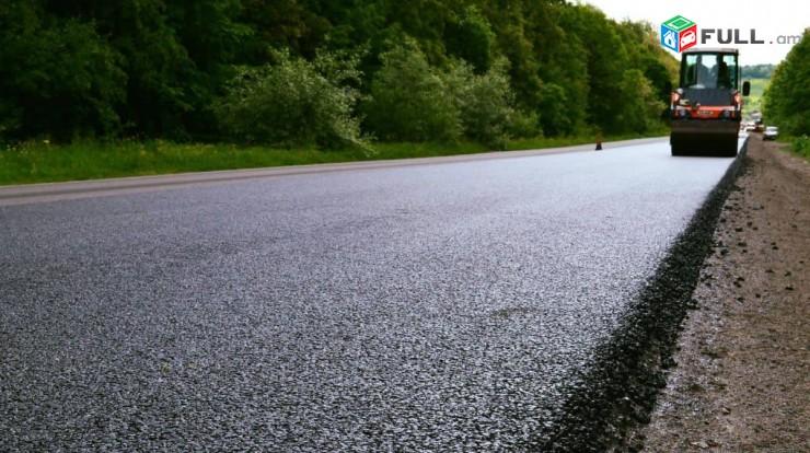 Shinanyuti araqum  ` avaz, sheben, asfalti frez neav asfaltapatum .Շինայութի առաքում ՝ շեբեն, ավազ, ասֆալտի ֆռեզ: