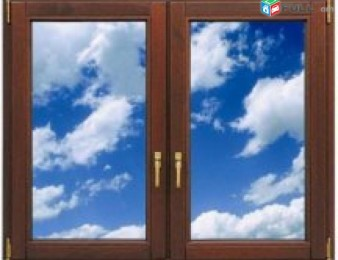 Մետաղապլաստե դռներ և պատուհաններ