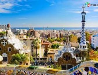 Տուրիստական ընկերությունը առաջարկում է ամանամատչելի ու ռեալ փաթեթներ դեպի Եվրոպա ՝ ԻՍՊԱՆԻԱ, ԻՏԱԼԻԱ, ՖՐԱՆՍԻԱ, ԱՎՍՏՐԻԱ, ՉԵԽԻԱ,