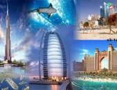 Տուռ ընկերությունն առաջարկում է 7օրյա փաթեթներ դեպի Դուբայ: