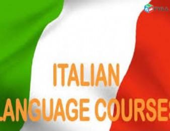 Իտալերենի դասընթացներ / Italereni usucum