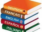 Շվեդերեն լեզվի դասընթացներ