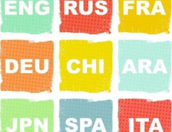 Ռուսերենի դասընթացներ / Rusereni usucum/ Rusereni das@ntacner