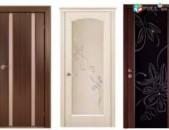 Դռների վաճառք աննախադեպ ցածր գներով