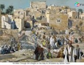 Երուսաղեմ ուխտագնացություն, ամենամատչելի գներով