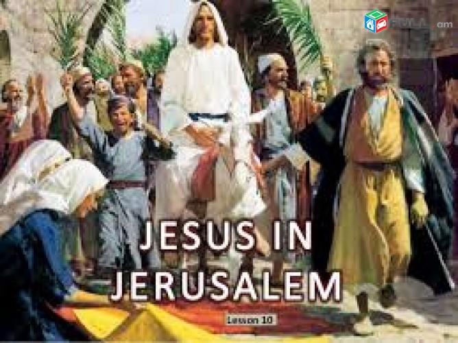 Ճանապարհորդություն դեպի Երուսաղեմ