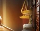 Իրավաբանական խորհրդատվություն և փաստաբանական ծառայություններ