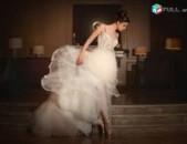 Հարսի պարի ուսուցում
