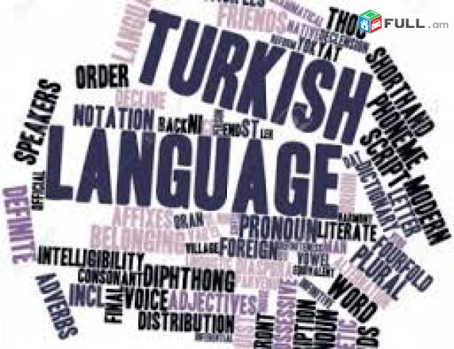 Turqereni das@ntacner / Թուրքերենի ուսուցում