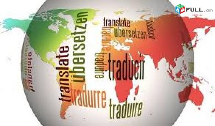 ՄԱՏՉԵԼԻ` Օտար լեզուների և այլ դասընթացներ: