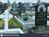 Գերեզմանաքարերի պատրաստում,գերեզմանաքարերի պատվերներ