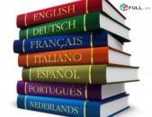 Ֆռանսերեն ուսուցում