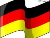 Germaneren das@ntacner / Գերմաներեն դասեր ոչ միայն դասագրքերով,այլև դիսկերով: