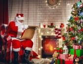 Ձմեռ պապի այցելությունը նոր տարվա գիշերով կվերածի իսկական հեքիաթի ձեր տոնը