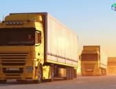 Բեռնափոխադրումներ Ռուսաստանՙուղևորափոխադրումներ դեպի Ռուսաստան,բեռնափոխադրումներ Ռուսաստանից Հայաստան