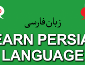 Արաբերեն պարապմունքներ,արաբերենի ուսուցում,արաբերենի դասընթացներ