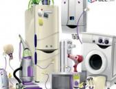 Cankacac kencaxayin texnikayi veranorogum / Կենցաղային տեխնիկայի վերանորոգում ՝ փոշեկուլ,սառնարան,լվացքի մեքենա,մսաղաց և այլն:Ի դեպ հենց ձեր մատնանշած վայրում: