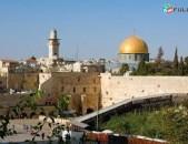 Поломничество в Иерусалим.Туры в Израиль из Еревана.