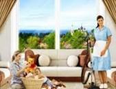 Մաքրուհի ծառայություն,տան մաքրություն,վարագույրների մաքրում,տուն մաքրել /Gorgeri maqrum,maqrman carayutyunner