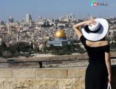 Տուրեր դեպի Իսրայել,տուրեր Հայաստանից դուրս,Հայաստան երուսաղեմ