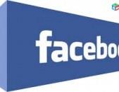 Գովազդ ֆեյսբուքում Ամսական 60.000-150.000 դիտում