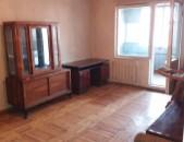 Վաաճառվում է 2 սենյականոց բնակարան
